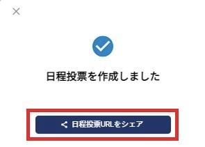 Spir(スピア)